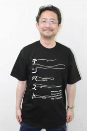 ⑤ブラック/サイズXL モデル:安田雅弘/身長170cm