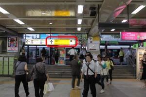 目黒駅バス乗り場方向風景