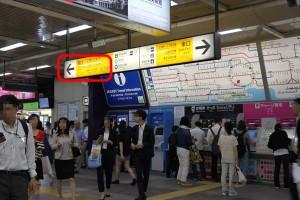 目黒駅改札