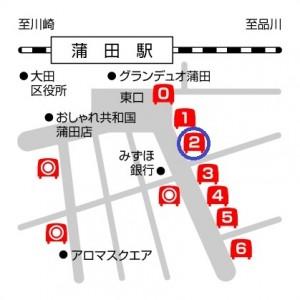 蒲田駅バス停
