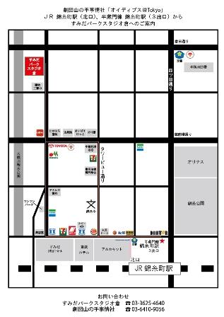 すみだパークスタジオ倉 地図(錦糸町駅より)