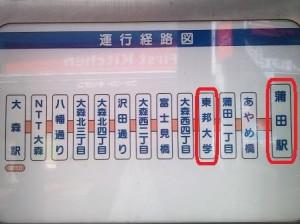 運行経路図