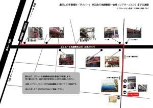 梅屋敷駅→シアターノルン