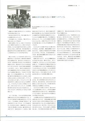 【市民劇をつくる11】演劇はお葬式に似ている2(能楽チョキチョキ)。 2004.1-2