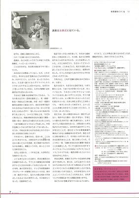 【市民劇をつくる10】演劇はお葬式に似ている。 2003.11-12