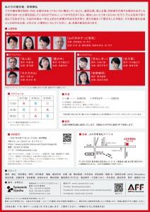 210719_池上show劇場 DELUXE_fin